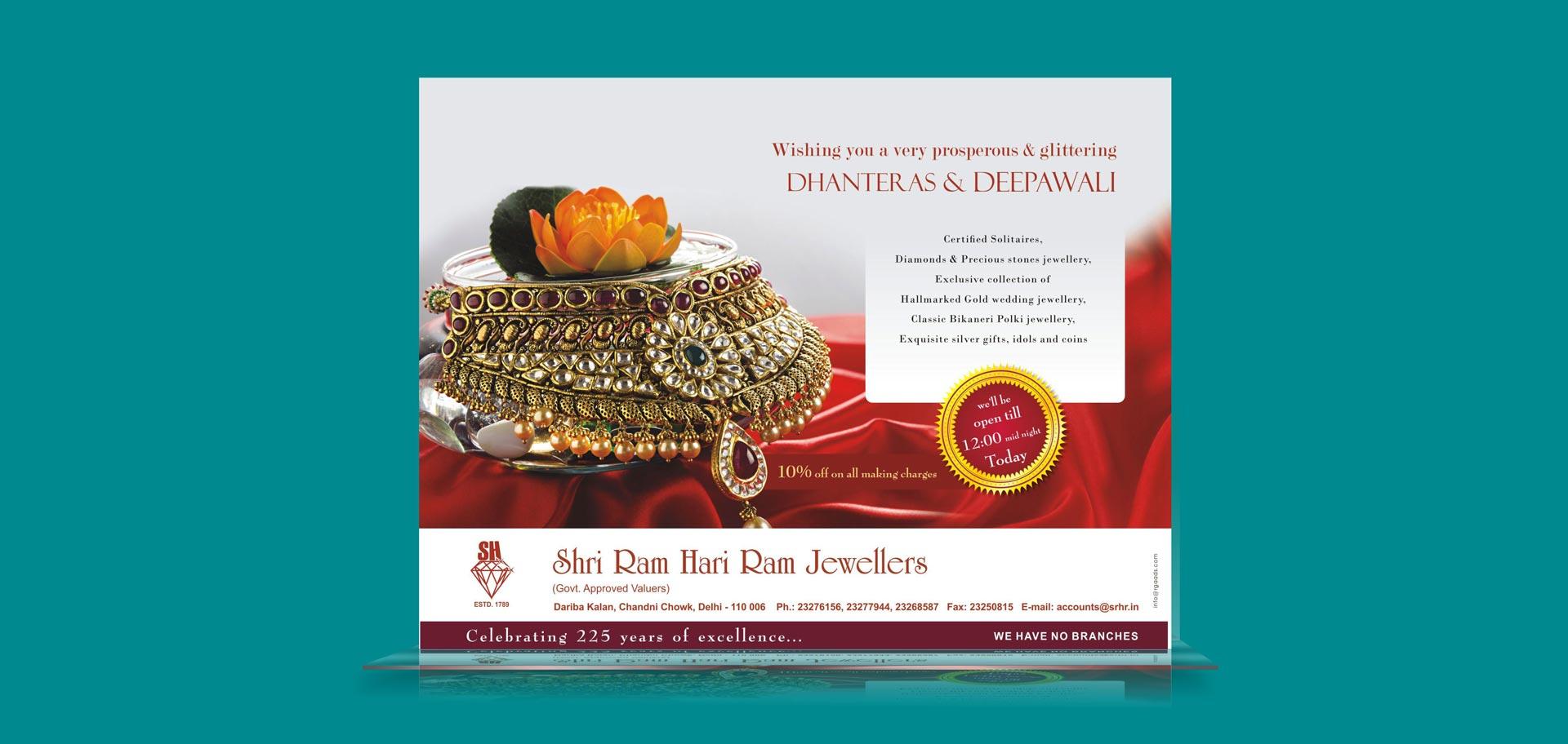 sri-ram-advertisement